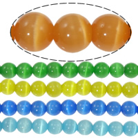 Cats Eye Beads, Round, more colors for choice, 4mm, Length:14-14.5 Inch, Approx 97PCs/Strand, Sold By Strand