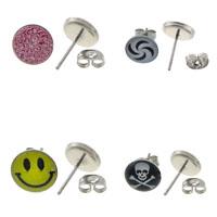 Iron Stud Earring