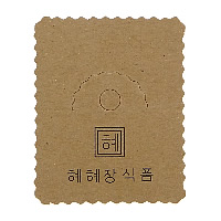 Cardboard Necklace & Bracelet Display Card, Rectangle, earth yellow, 50x62x0.5mm, Hole:Approx 6mm, Sold By PC