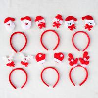 Christmas Supplies