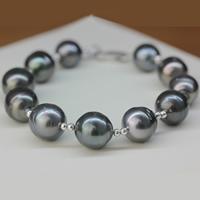Natural Seawater Pearl Bracelet